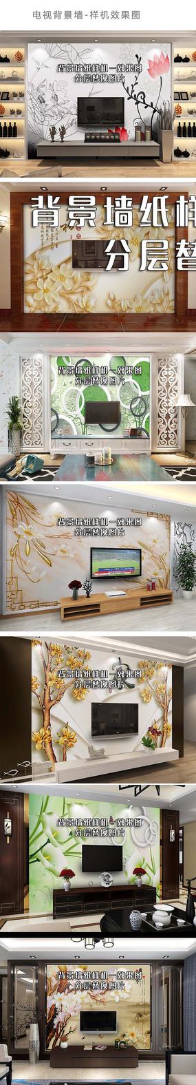 中式电视墙纸样机图