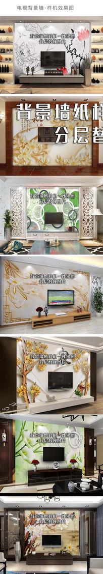 中式客厅电视墙样机