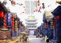 中式民食为天水墨水彩背景墙