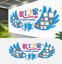 翅膀员工之家照片墙文化墙