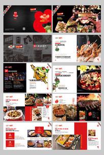 高端餐饮牛蛙美食宣传画册设计