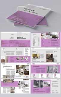 家居装饰公司画册