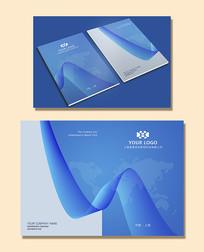 蓝色丝绸背景画册封面