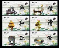 中国风廉政文化荷花展板设计
