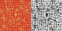 中国元素背景底纹