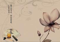 中式博学诗词抽象背景墙