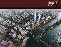 滨水住宅商务景观鸟瞰图 JPG