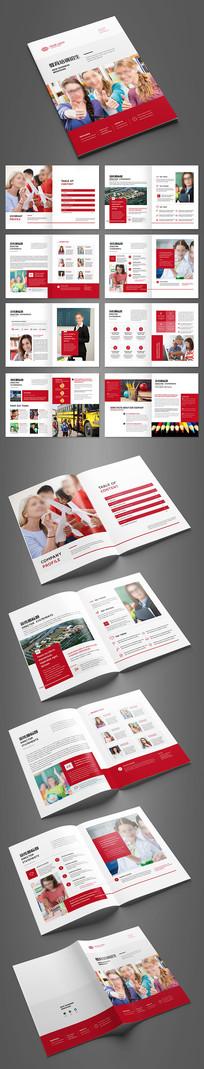 大气红色教育招生画册设计模板