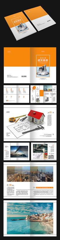 大气建筑企业画册