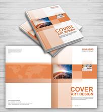 大气商务公司宣传画册封面设计