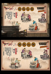 复古重庆小面餐饮店工装背景墙