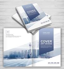 高端大气企业产品宣传画册封面