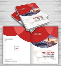 红色大气公司产品画册封面