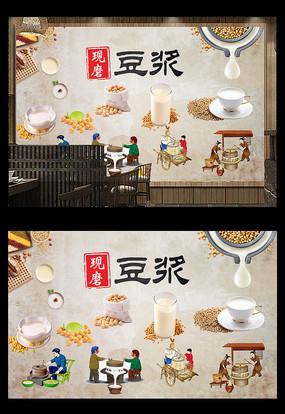 怀旧复古现磨豆浆早餐店背景墙