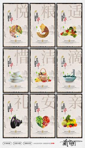 简洁食堂文化宣传标语展板