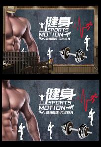 健身房健身会所工装背景墙