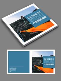 简约创意户外旅游画册封面设计