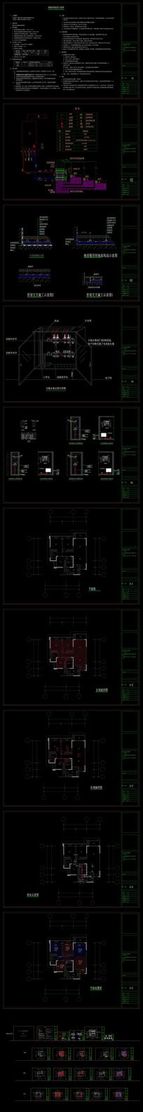 精装房装修地暖CAD深化图