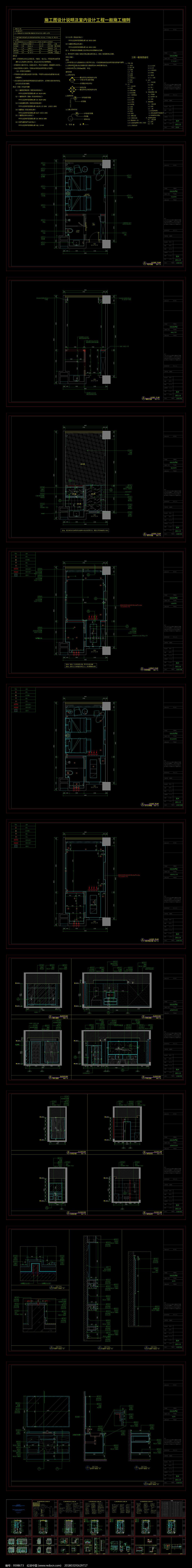 酒店商务标间客房CAD设计图片