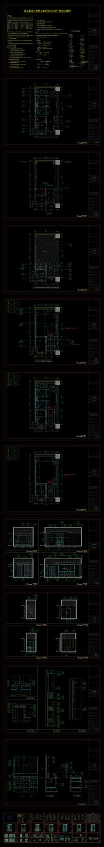 酒店商务标间客房CAD设计