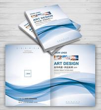 科技动感企业品牌宣传画册封面