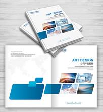 蓝色几何公司商务宣传画册封面