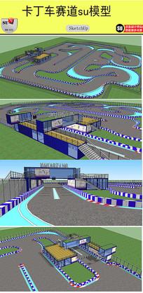 赛车道模型