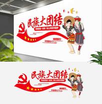 新中式民族团结文化墙