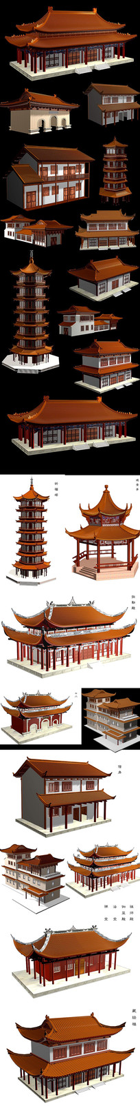 中国风古建筑效果图