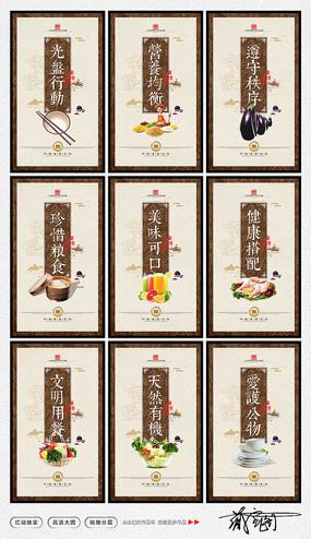 中国风食堂文明礼仪标语展板