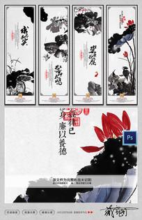 中国风水墨廉政文化背景墙展板