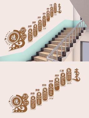 中式校园楼梯文化墙