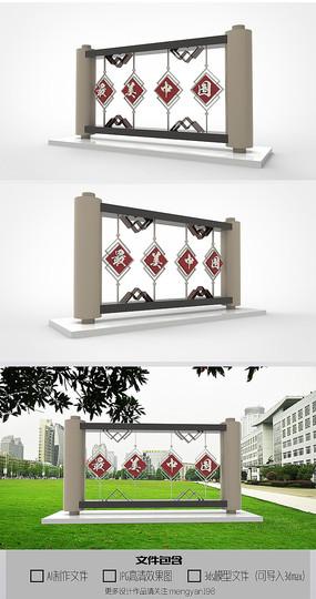 最美中国创意社区文化雕塑