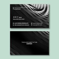 抽象黑色建筑名片