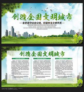 创建全国文明建设绿色城市展板