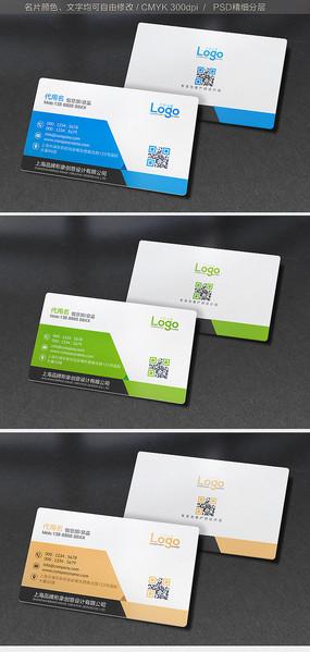 创意个性公司名片设计模板