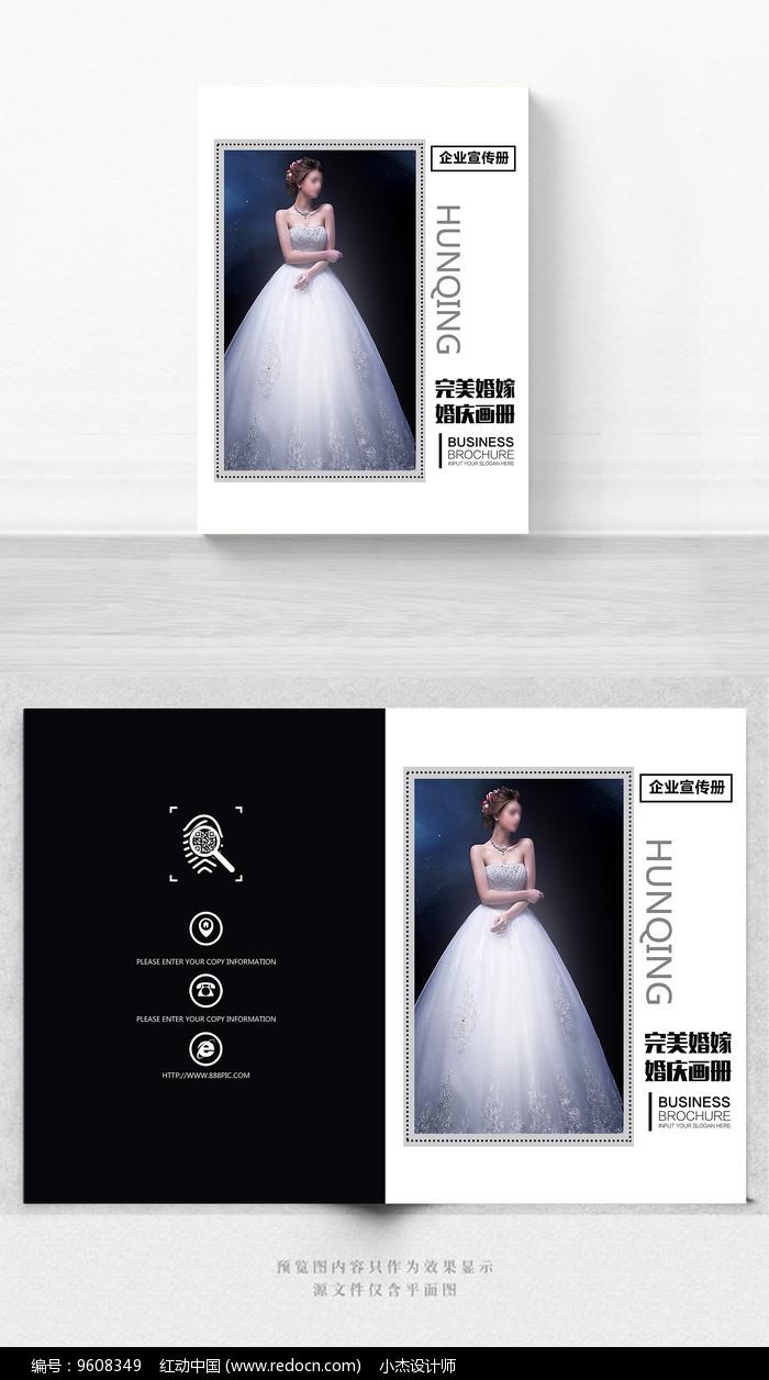 创意婚纱摄影宣传手册封面设计图片