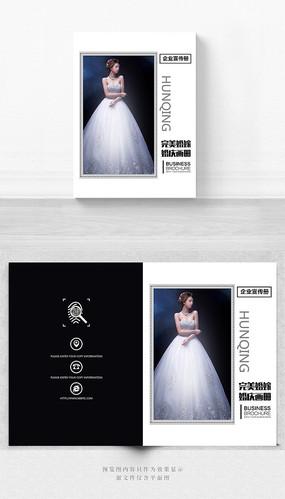 创意婚纱摄影宣传手册封面设计