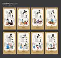传统中国风校园文化展板