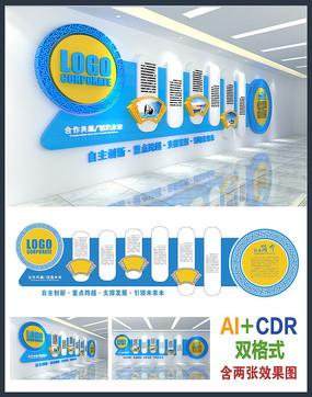 大气公司企业展厅文化墙设计