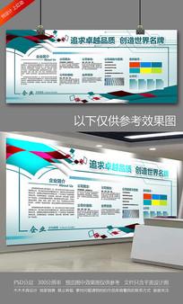 大气科技企业文化墙宣传栏