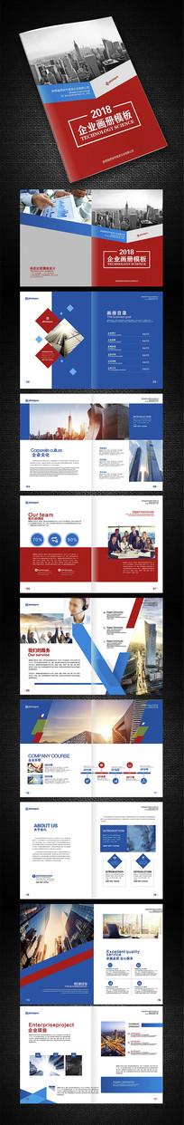 大气企业画册设计企业宣传册