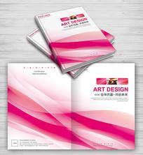 简洁红色动感科技画册封面