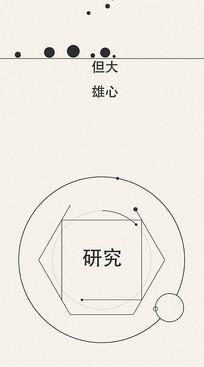 简约企业故事字幕说明AE模板