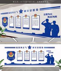 警察文化墙公安文化墙