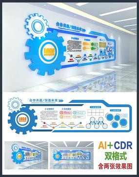 精品公司企业展厅文化墙设计