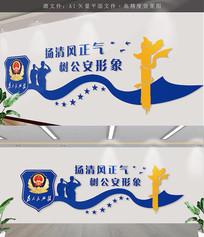 蓝色警员之家警察文化墙
