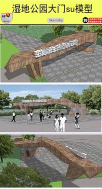 湿地公园入口大门模型