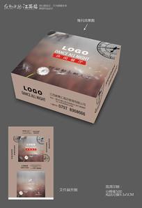 时光包装用品盒