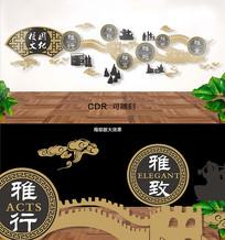 中国风中式校园文化墙 CDR